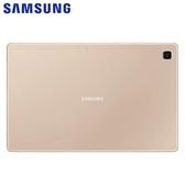 Samsung三星 Galaxy Tab A7 32G Wi-Fi 平板電腦-金【愛買】