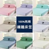 全棉加厚床笠單件床墊套 純棉床笠純色床墊保護套 裸睡厚薄床墊用 名購新品