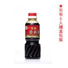 屏大薄鹽醬油膏(300ml) (單瓶)