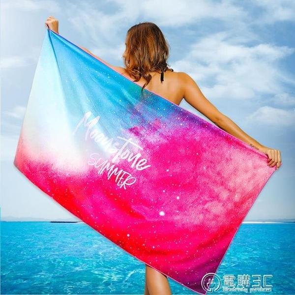 游泳運動毛巾速幹吸水浴巾旅行快幹男健身NAB海邊沙灘巾裹巾夏季  聖誕節免運