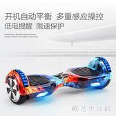 平衡車兩輪電動車兒童雙輪小孩漂移車成人體感學生代步車 KB7074 【歐爸生活館】