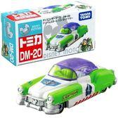 TOMICA Dream #20 玩具總動員 巴斯光年 跑車 TOYeGO 玩具e哥