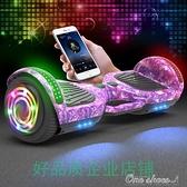 男孩成人滑板雙輪代步車兒童兩輪智慧電動平衡車思維7寸10寸 阿宅便利店