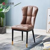 現代簡約餐椅餐廳家用靠背凳子美式皮椅子北歐書桌椅網紅化妝椅子【果果新品】
