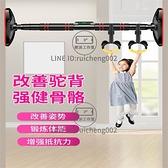 吊環兒童訓練小孩健身吊床家用室內秋千器材拉伸拉環【輕派工作室】
