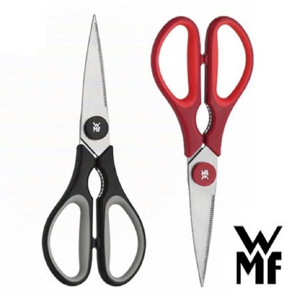 德國WMF 料理剪刀(共2色)  原廠公司貨