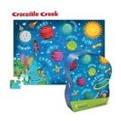 《美國Crocodile Creek》遊樂學習拼圖系列-太空世界(72片)