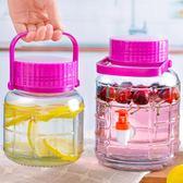 泡酒玻璃瓶帶龍頭酒壇泡菜壇子家用專用釀酒泡酒瓶子10斤20密封罐  ATF  極有家