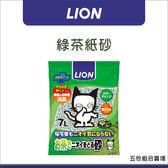 LION〔綠茶紙砂,7L〕(5包免運組)