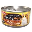 【寵物王國】Frisian富力鮮-鮪魚+...