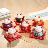 招財貓擺件 小號可愛陶瓷存錢罐創意汽車辦公桌家居飾品開業禮物