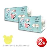 【南紡購物中心】【GRANDE格安德】醫 用三次元兒童口罩(50片/盒),共2盒,黃色