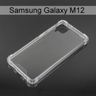 【Dapad】空壓雙料透明防摔殼 Samsung Galaxy M12 (6.5吋)