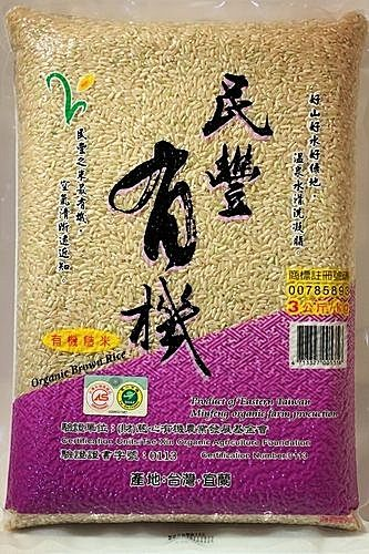 民豐 有機糙米3kg
