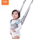 嬰兒學步帶防勒夏季薄款寶寶學走路防摔神器輔助簡易款夏天牽引帶 小山好物