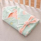 店長推薦 嬰兒包被新生兒抱被薄款春夏季春秋純棉紗布包巾裹布寶寶小包被子