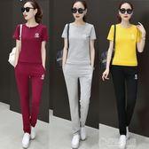 運動套裝女士韓版時尚2018夏裝新款跑步健身服短袖衣服兩件套潮   草莓妞妞
