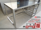 6尺不鏽鋼桌【空間特工】不鏽鋼工作桌/置...
