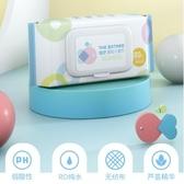 植護嬰兒濕巾紙寶寶濕紙巾新生手口專用家用大包裝家庭實惠裝 漾美眉韓衣