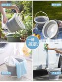 折疊水桶手提帶蓋塑料家用便攜式加厚旅行戶外車載洗車桶釣魚桶  橙子