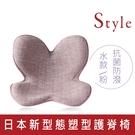Style Standard Antibac 美姿調整椅 抗菌防水款 粉