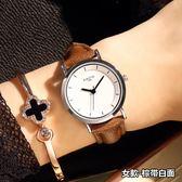 韓版時尚簡約潮手錶男女士學生防水情侶錶女錶休閒復古男錶石英錶15  米娜小鋪