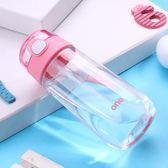 兒童水杯吸管杯寶寶飲水杯小孩杯子防摔防漏幼兒園女童水瓶家用
