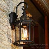 歐式復古戶外防水壁燈 美式LED陽台燈樓梯走廊過道室外庭院牆壁燈 英雄聯盟