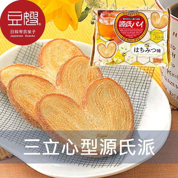 【豆嫂】日本零食 三立製果 心型源氏派(16枚)(蜂蜜/起司/咖啡/南瓜)