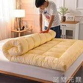 加厚床墊榻榻米單人雙人1.5m1.8mx2.0米褥子家用軟墊學生宿舍墊被