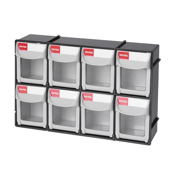 【nicegoods】雙層8格快掀式分類盒(8小格) (工作盒 分格盒 收納盒 樹德)