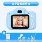 兒童照相機 可拍照迷你卡通數碼抖音同款生日禮物益智玩具 萌卡丘快速出貨