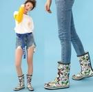 韓國版春季新款時尚女雨靴 卡通橡胶雨鞋 水靴1色100l43【Brag Na義式精品】