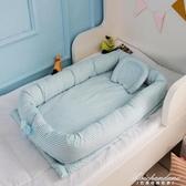 嬰兒床中床新生兒小床便攜嬰兒安撫床哄睡窩仿生多功能床上行動床 黛尼時尚精品