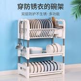 瀝水架 廚房置物架碗碟瀝水架碗柜放碗碗筷收納盒架子筷子廚房用品小百貨