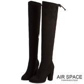 長靴 質感麂皮絨尖頭粗跟過膝長靴(黑)-AIR SPACE