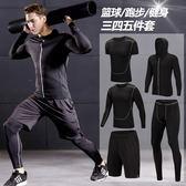 618好康鉅惠健身服男套裝三件套速干壓縮緊身衣