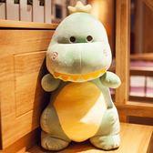 [gogo購]恐龍毛絨玩具陪睡布娃娃睡覺抱枕兒