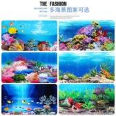 【3張】水族魚缸背景紙高清圖3d立體造景貼紙裝飾珊瑚【步行者戶外生活館】