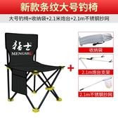 釣椅釣魚椅多功能折疊便攜釣凳加厚臺釣椅子釣魚座椅漁具用品