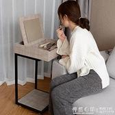 小型梳妝台臥室小戶型簡易單人可行動多功能網紅40cm迷你化妝桌NMS. 怦然心動