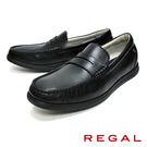 【REGAL】舒適素色樂福休閒鞋 黑色(...