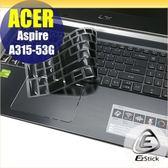 【Ezstick】ACER A315 A315-53G 中文印刷鍵盤膜(台灣專用,注音+倉頡) 矽膠材質 鍵盤膜