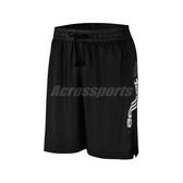 Nike 短褲 Dri-FIT Kyrie Basketball Shorts 黑 白 男款 籃球褲 運動休閒 【PUMP306】 BV9293-010
