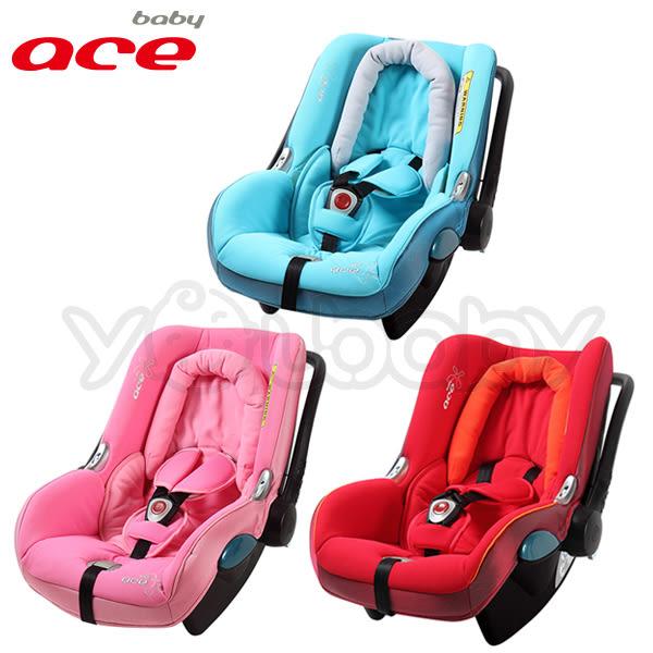 baby ACE 3in1提籃式汽車安全座椅/汽座