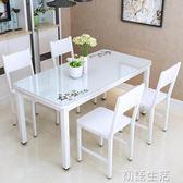 餐桌鋼化玻璃簡約現代家用小戶型烤漆餐桌椅組合餐廳長方形吃飯桌 初語生活igo