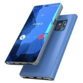 三星手機殼三星s9手機殼S9 plus全包防摔s8 保保護Note8翻蓋s6/s7edge/note5 數碼人生 igo