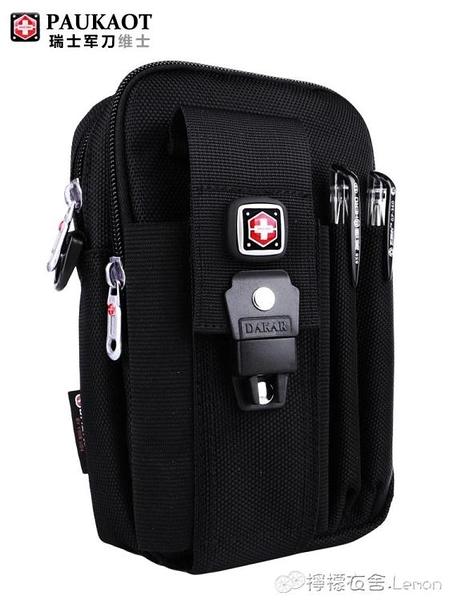 男士手機包穿皮帶大容量6寸7寸大屏斜跨手機腰包戶外休閒掛包男 檸檬衣捨