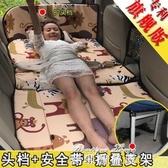 車載汽車睡墊車中睡覺非充氣床墊轎車SUV自駕遊用品非充氣床YYP 麥琪精品屋