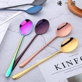 不銹鋼勺子創意韓式可愛長柄勺2支套裝【YYJ-2496】